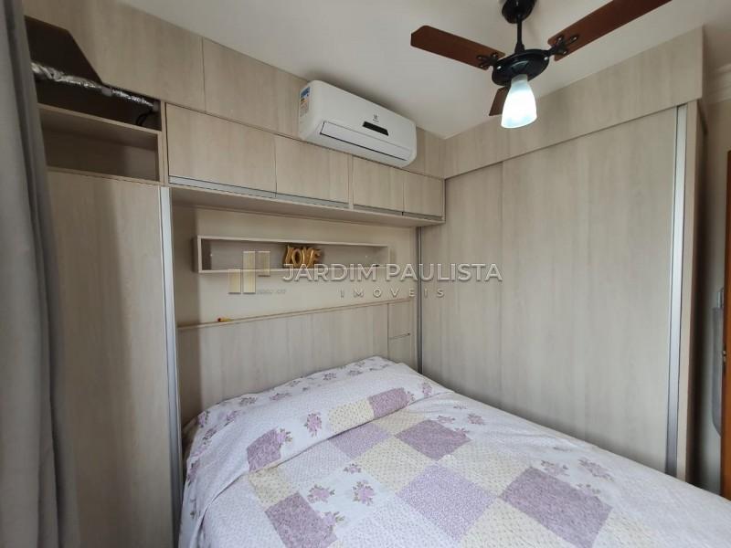 Jardim Paulista Imóveis - Imobiliária em Ribeirão Preto - SP - Apartamento - Residencial Jequitibá - Ribeirão Preto